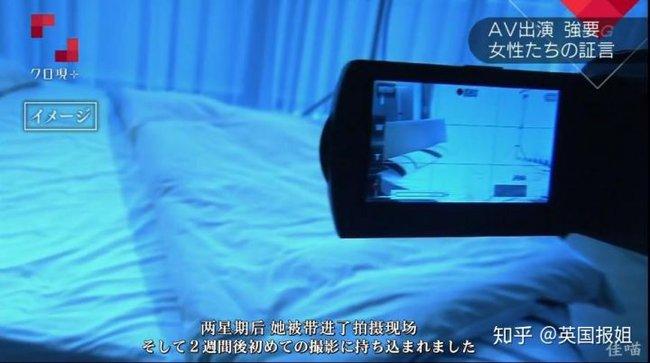AV Nữ Ưu và ngành công nghiệp phim người lớn tại Nhật Bản: Chiếc bẫy tinh vi dành riêng cho những cô gái mới lớn có gương mặt mộc - Ảnh 2.