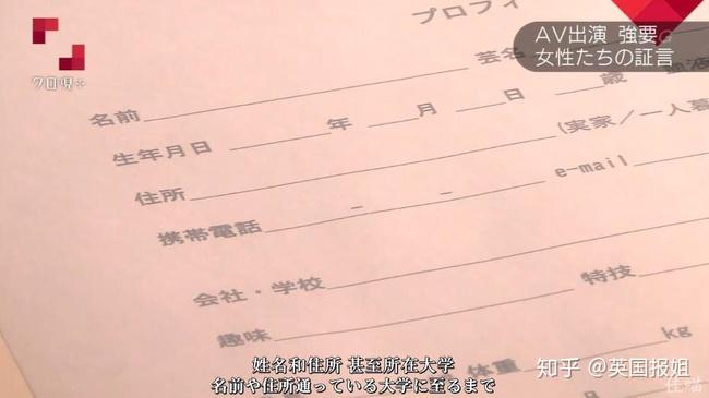 AV Nữ Ưu và ngành công nghiệp phim người lớn tại Nhật Bản: Chiếc bẫy tinh vi dành riêng cho những cô gái mới lớn có gương mặt mộc - Ảnh 1.