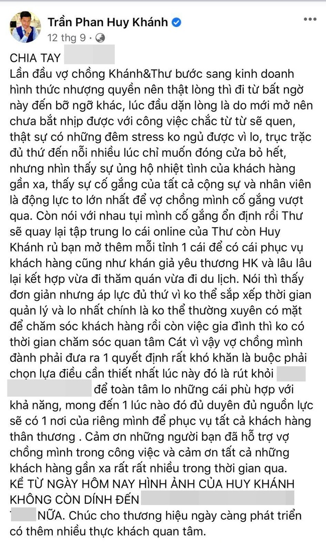 """Nghi vấn vợ chồng Tuấn Hưng và diễn viên Huy Khánh """"đá xéo"""" nhau sau khi hợp tác làm ăn thua lỗ cả trăm triệu đồng - Ảnh 3."""