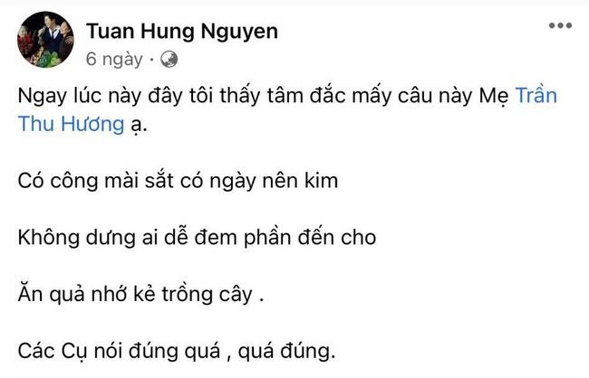 """Nghi vấn vợ chồng Tuấn Hưng và diễn viên Huy Khánh """"đá xéo"""" nhau sau khi hợp tác làm ăn thua lỗ cả trăm triệu đồng - Ảnh 7."""