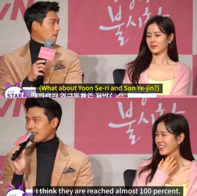 """Liên tục bị dân tình soi ra động thái """"đáng ngờ"""" trong 3 ngày gần nhau, phải chăng Hyun Bin - Son Ye Jin đang """"ngấm ngầm"""" công khai quan hệ? - Ảnh 3."""