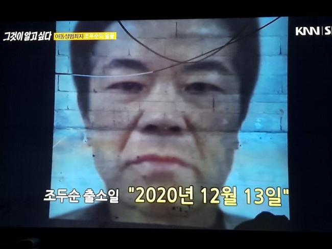 Gia đình bé Nayoung quyết định chuyển nhà, tiết lộ lời hứa của kẻ ấu dâm sau khi ra tù và nhận định về khả năng tái phạm tội của hắn - Ảnh 2.