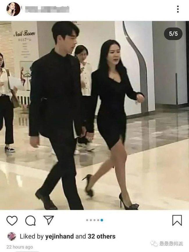 Son Ye Jin: Cố tình tạo tin đồn tình cảm với Hyun Bin hay chỉ đơn giản là không để ý? - Ảnh 6.