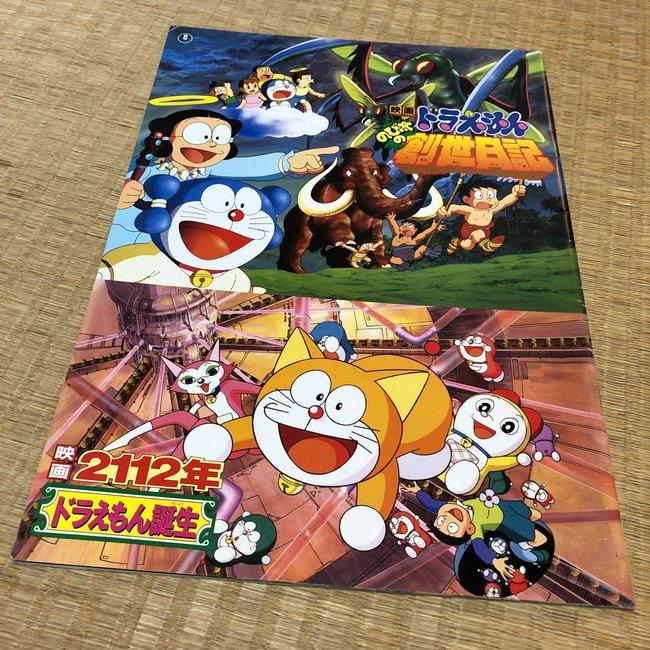 Nhân sinh nhật của Doraemon, cùng điểm lại 10 sự thật thú vị về mèo máy nổi tiếng nhất hành tinh - Ảnh 3.