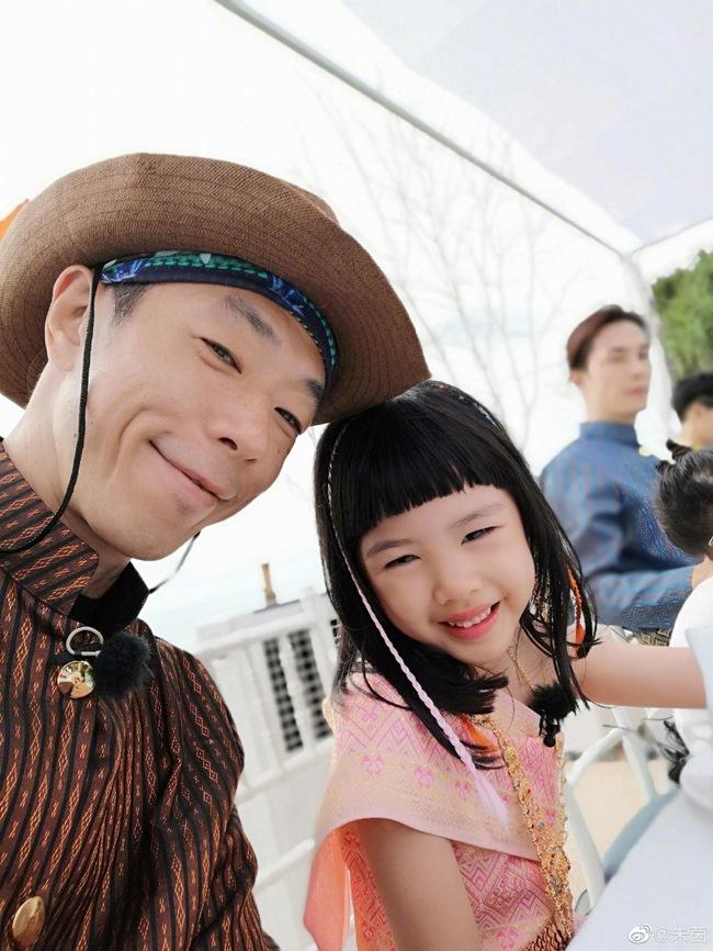 Bất ngờ trước nhan sắc của con gái Chu Ân - Ảnh 2.
