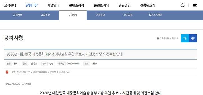 """""""Hạ cánh nơi anh"""" được đề cử giải thưởng lớn: Hyun Bin tranh suất, Son Ye Jin vắng mặt không rõ lý do - Ảnh 2."""