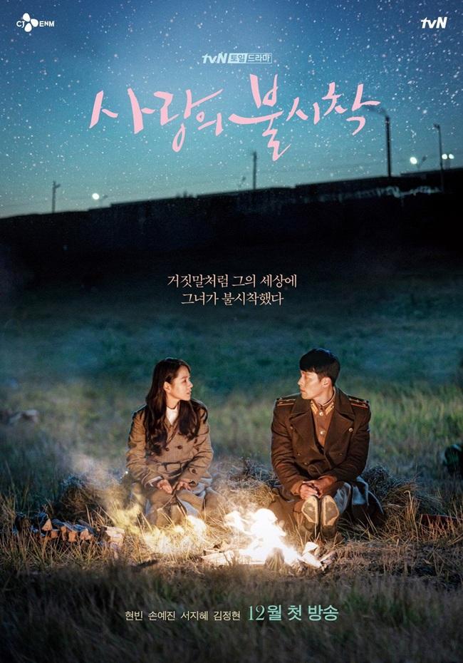 """""""Hạ cánh nơi anh"""" được đề cử giải thưởng lớn: Hyun Bin tranh suất, Son Ye Jin vắng mặt không rõ lý do"""