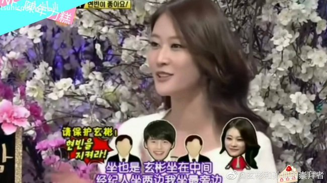 """Hyun Bin bị """"bóc phốt"""" thái độ hờ hững với bạn diễn nữ dù có nét tương đồng với Son Ye Jin và Song Hye Kyo - Ảnh 3."""