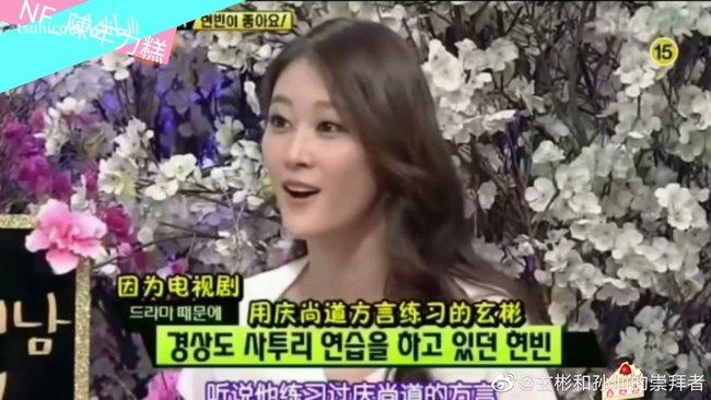 """Hyun Bin bị """"bóc phốt"""" thái độ hờ hững với bạn diễn nữ dù có nét tương đồng với Son Ye Jin và Song Hye Kyo - Ảnh 5."""