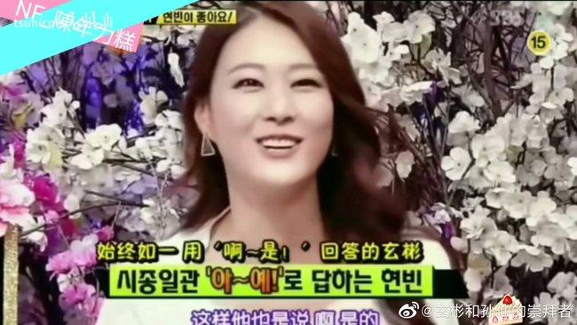 """Hyun Bin bị """"bóc phốt"""" thái độ hờ hững với bạn diễn nữ dù có nét tương đồng với Son Ye Jin và Song Hye Kyo - Ảnh 6."""