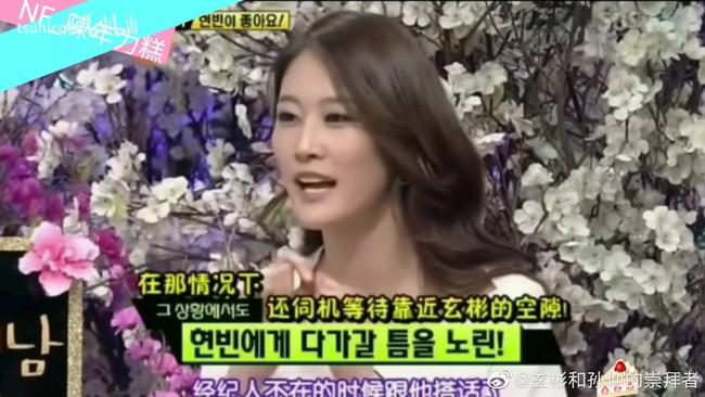 """Hyun Bin bị """"bóc phốt"""" thái độ hờ hững với bạn diễn nữ dù có nét tương đồng với Son Ye Jin và Song Hye Kyo - Ảnh 4."""