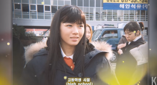 Lộ hình ảnh thời trung học của Son Ye Jin, nhan sắc thế nào mà gây bão mạng xã hội? - Ảnh 1.