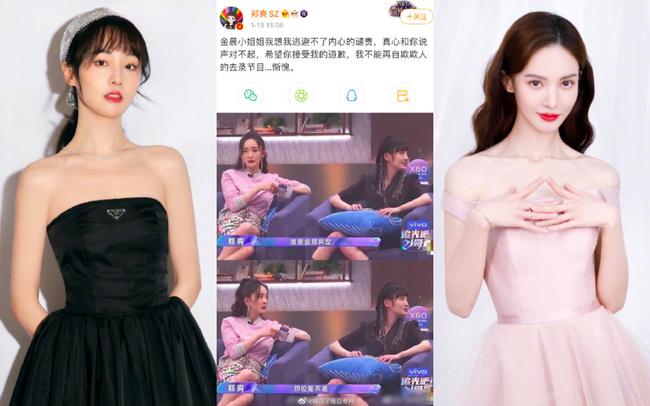 Trịnh Sảng đăng Weibo xin lỗi bạn gái cũ của Đặng Luân, tự thấy bản thân đáng hổ thẹn  - Ảnh 4.