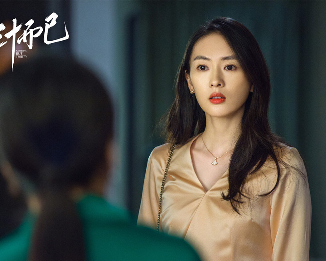 """Hàn Quốc làm lại """"30 chưa phải là hết"""" của Đồng Dao - Mao Hiểu Đồng, netizen truy tìm 3 nữ chính - Ảnh 5."""