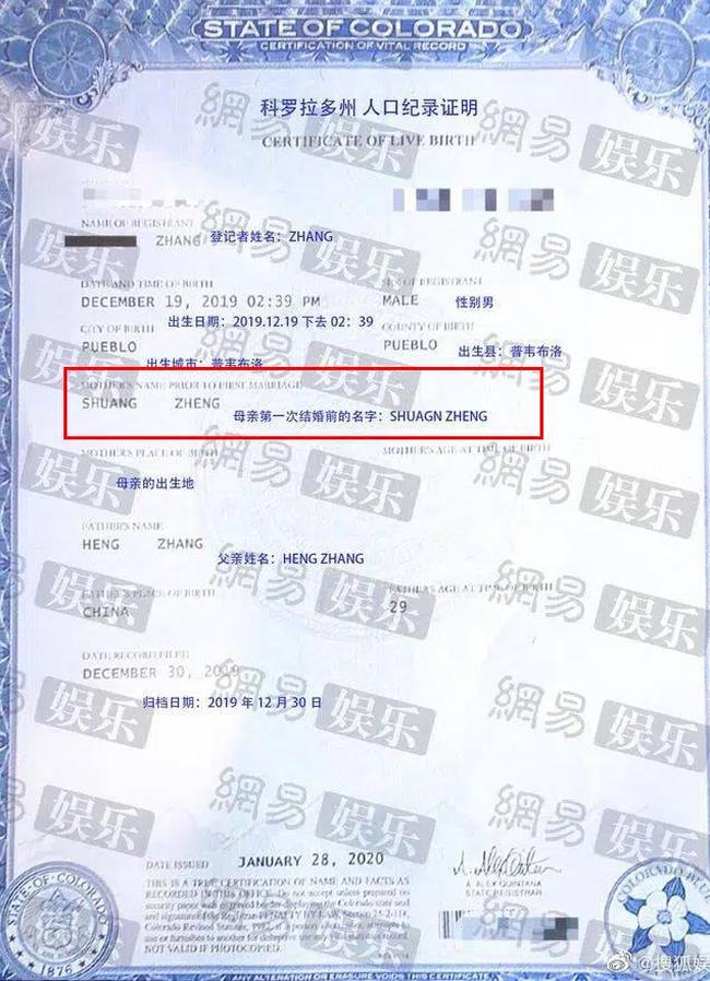 """HOT: Lộ bằng chứng Trịnh Sảng là mẹ ruột của cặp song sinh 13 tháng tuổi mà bạn trai cũ """"CEO rởm"""" mới công bố? - Ảnh 2."""