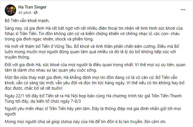 Con gái nhạc sĩ Trần Tiến tiết lộ tình hình sức khỏe của bố giữa lúc xôn xao tin đồn qua đời - Ảnh 2.