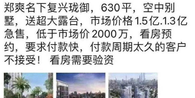 """Không chỉ bán hết tài sản để trả nợ, Trịnh Sảng còn đăng tải dòng trạng thái ẩn ý về việc """"tận diệt"""" - Ảnh 2."""