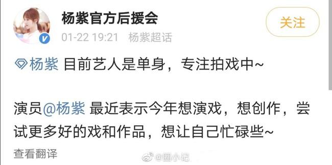 Chỉ trong một ngày, hàng loạt sao Hoa ngữ cùng nhau lên tiếng phủ nhận tin đồn - Ảnh 6.