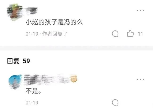 Triệu Lệ Dĩnh và Phùng Thiệu Phong đã ly hôn?
