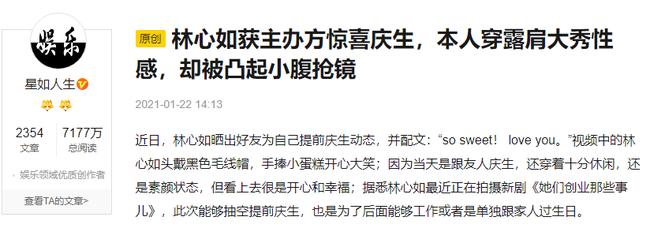 Lâm Tâm Như mang bầu lần 2 sau hơn 4 năm kết hôn cùng Hoắc Kiến Hoa? - Ảnh 1.