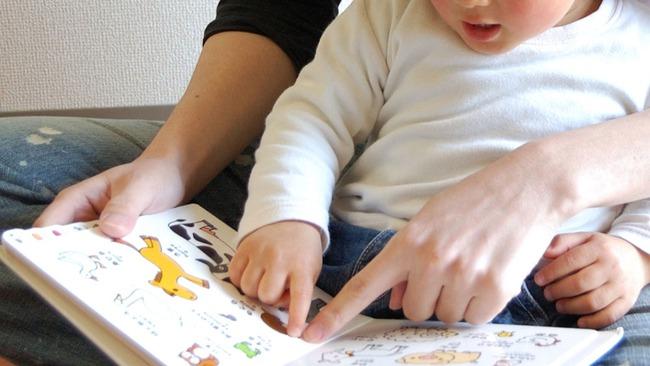 Cha mẹ nắm bắt 2 cơ hội này trong đời để cải thiện trí thông minh cho trẻ - Ảnh 1.