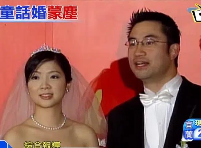 """Con trai chủ tịch khách sạn hàng đầu Đài Loan đột ngột qua đời, loạt bê bối gia đình bị """"đào"""" lại trong đó có vụ ngoại tình gây xôn xao - Ảnh 2."""