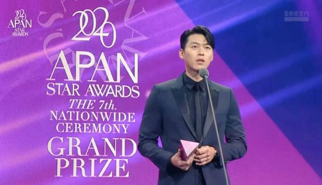 Hyun Bin xuất sắc giành Daesang danh giá, sốc nhất là màn nhắn gửi cực ngọt dành cho Son Ye Jin khi nhận giải  - Ảnh 2.