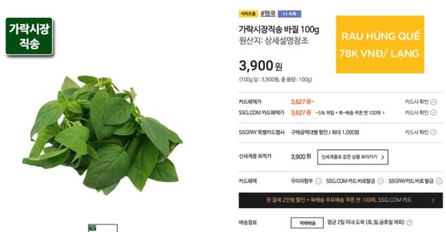 Biết là rau Việt Nam ở nước ngoài không rẻ, nhưng 80k chỉ mua được vài cây sả như ở Hàn thì hội chị em mê thịt xiên nướng sẽ phát khóc mất thôi! - Ảnh 8.