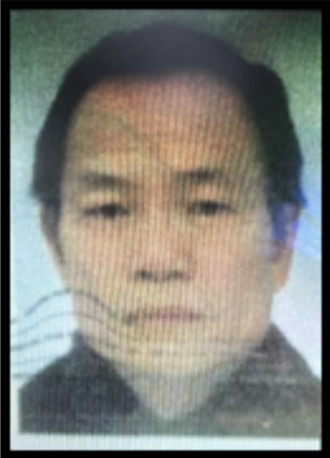 """Chân dung 4 đối tượng cầm đầu của Tổ chức khủng bố """"Triều đại Việt"""" - Ảnh 4."""