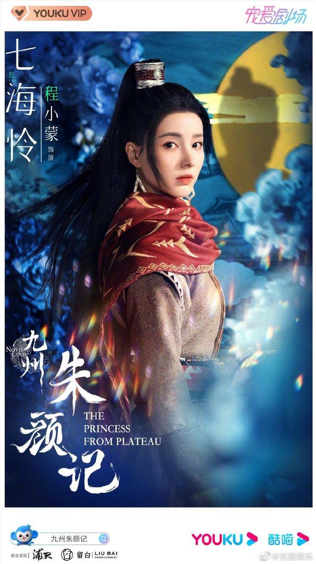 Chồng Triệu Lệ Dĩnh quay phim mới, bị chê xấu già hơn nam phụ, còn bất lịch sự với Bành Tiểu Nhiễm - Ảnh 6.