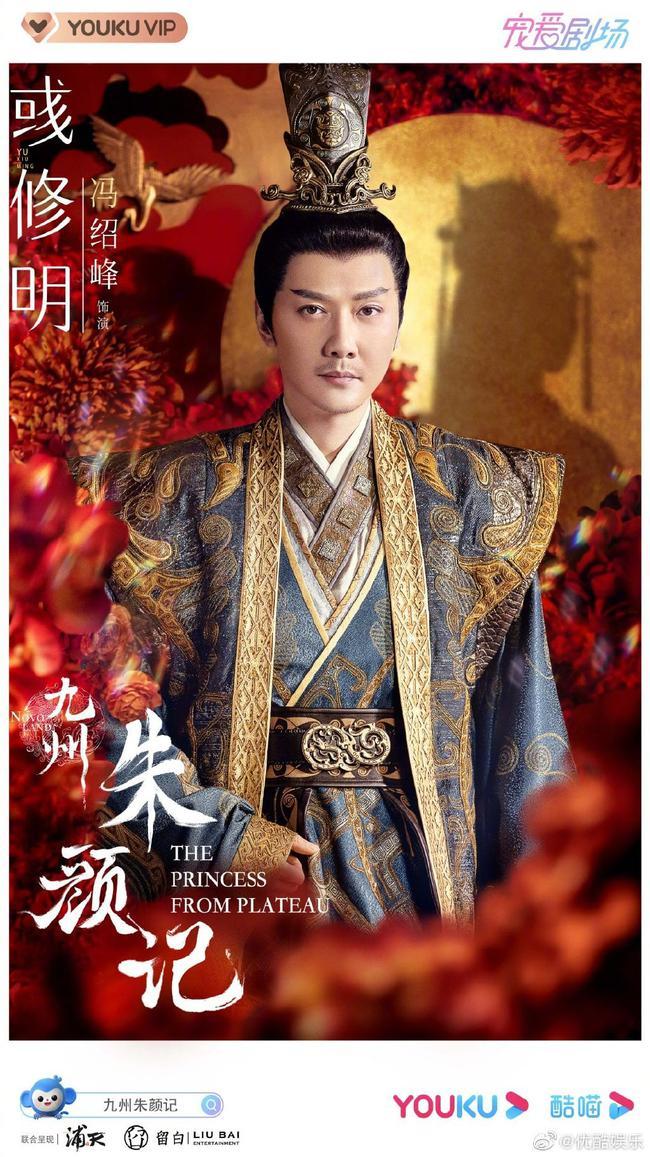 Chồng Triệu Lệ Dĩnh quay phim mới, bị chê xấu già hơn nam phụ, còn bất lịch sự với Bành Tiểu Nhiễm - Ảnh 2.
