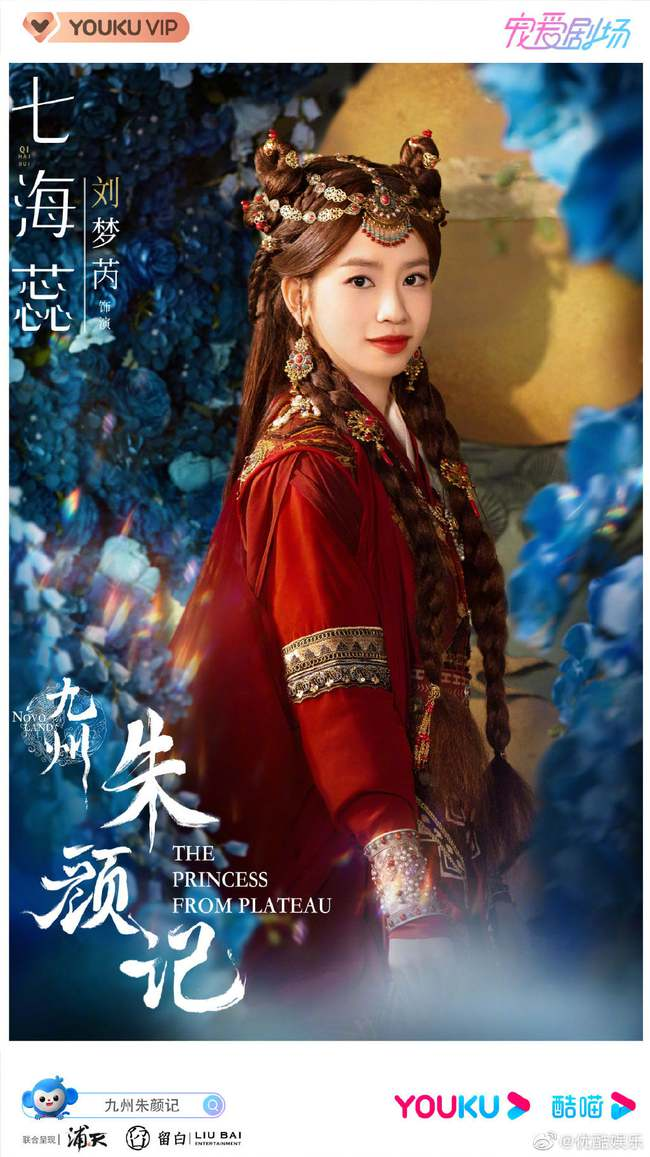 Chồng Triệu Lệ Dĩnh quay phim mới, bị chê xấu già hơn nam phụ, còn bất lịch sự với Bành Tiểu Nhiễm - Ảnh 5.