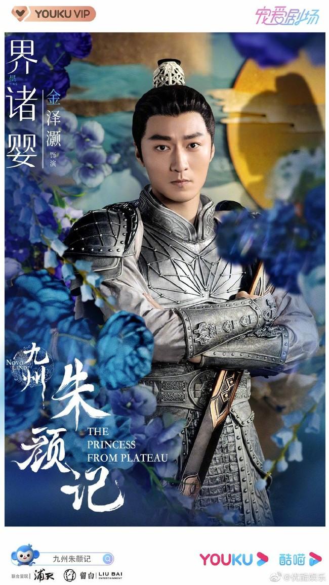 Chồng Triệu Lệ Dĩnh quay phim mới, bị chê xấu già hơn nam phụ, còn bất lịch sự với Bành Tiểu Nhiễm - Ảnh 4.