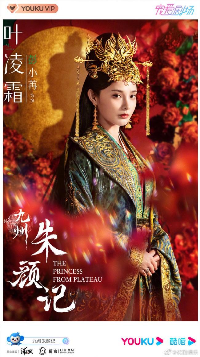 Chồng Triệu Lệ Dĩnh quay phim mới, bị chê xấu già hơn nam phụ, còn bất lịch sự với Bành Tiểu Nhiễm - Ảnh 1.