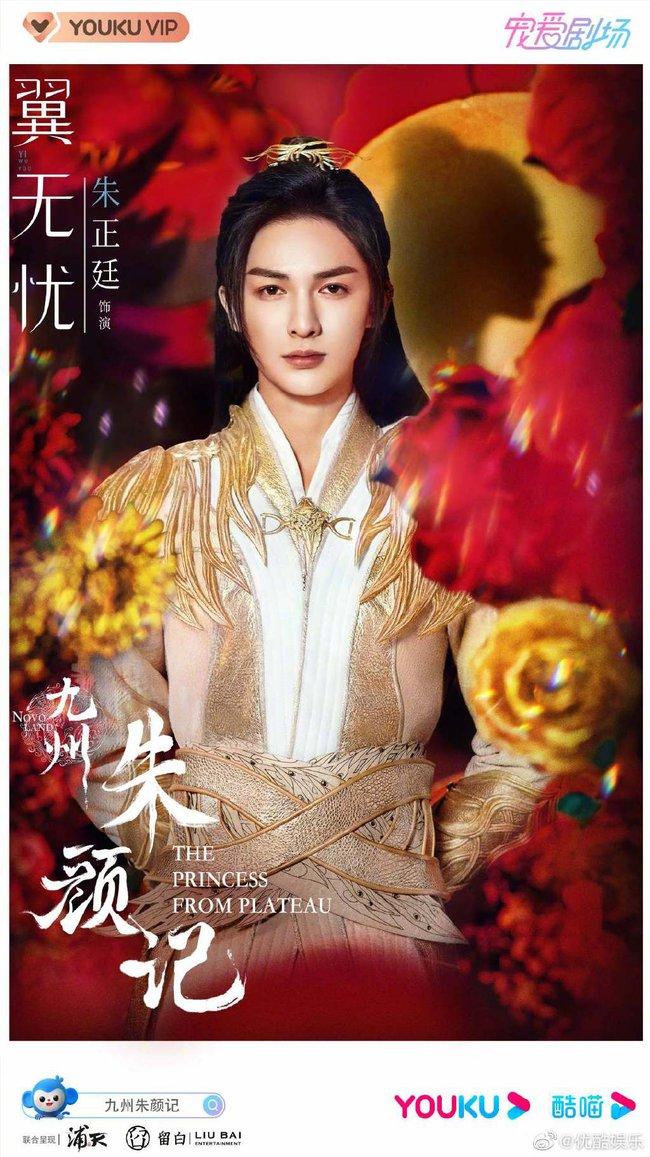 Chồng Triệu Lệ Dĩnh quay phim mới, bị chê xấu già hơn nam phụ, còn bất lịch sự với Bành Tiểu Nhiễm - Ảnh 3.