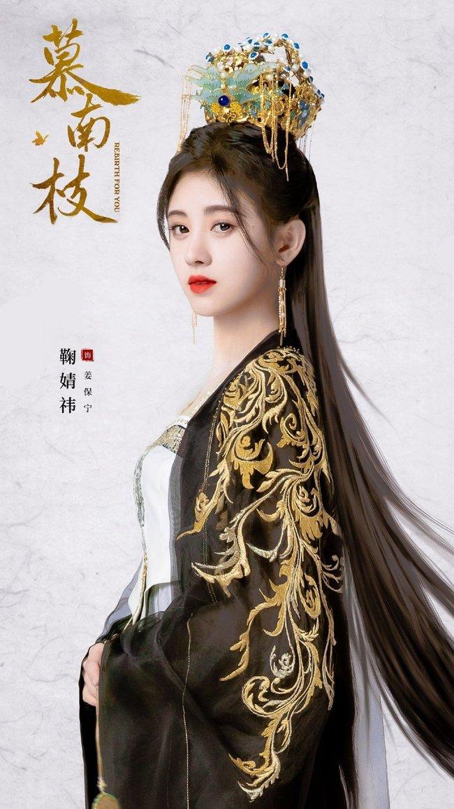 """""""Mỹ nữ 4.000 năm"""" Cúc Tịnh Y đeo đầy vòng vàng, nhìn thì rất đẹp nhưng cứ giống đi hát tuồng, vừa sến vừa quê  - Ảnh 10."""