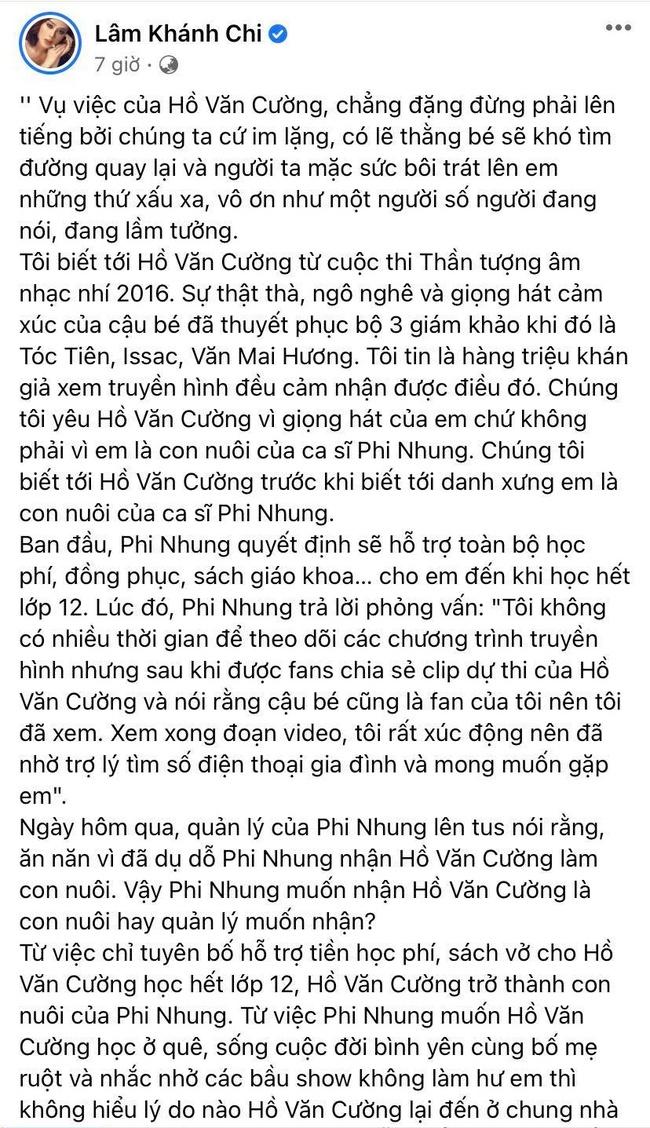 Bị ghét vì công khai bênh vực Hồ Văn Cường, nữ ca sĩ nổi tiếng này chỉ thản nhiên nói một câu - Ảnh 2.