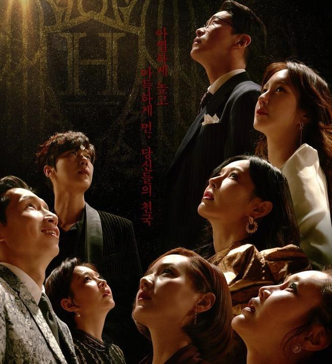 """5 phim Hàn đáng xem ngày Tết: """"Cày"""" Cuộc chiến thượng lưu để sẵn sàng cho phần 2, phim của Son Ye Jin từng """"bỏ bom"""" hấp dẫn không kém - Ảnh 3."""