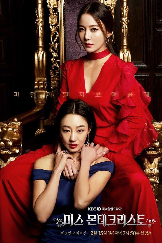 """5 phim Hàn đáng xem ngày Tết: """"Cày"""" Cuộc chiến thượng lưu để sẵn sàng cho phần 2, phim của Son Ye Jin từng """"bỏ bom"""" hấp dẫn không kém - Ảnh 11."""