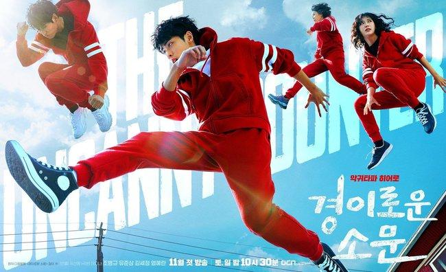 """5 phim Hàn đáng xem ngày Tết: """"Cày"""" Cuộc chiến thượng lưu để sẵn sàng cho phần 2, phim của Son Ye Jin từng """"bỏ bom"""" hấp dẫn không kém - Ảnh 7."""