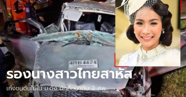 Á hậu Thái Lan 2019 qua đời ở tuổi 22 sau một vụ tai nạn giao thông nghiêm trọng - Ảnh 2.