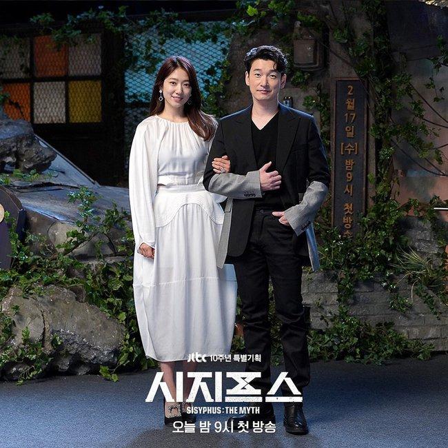 """Đã tìm ra lỗi diện đồ """"chí mạng"""" khiến Park Shin Hye nhiều khi trông luộm thuộm, vóc dáng bị to ngang - Ảnh 2."""
