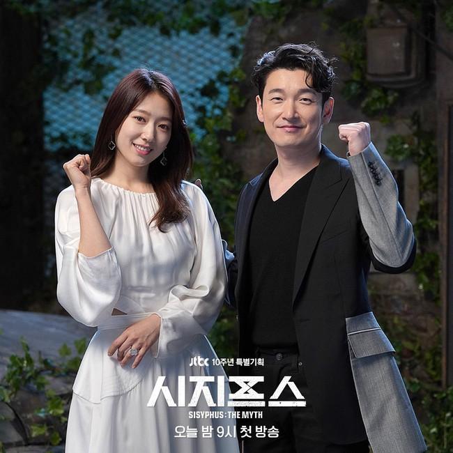 """Đã tìm ra lỗi diện đồ """"chí mạng"""" khiến Park Shin Hye nhiều khi trông luộm thuộm, vóc dáng bị to ngang - Ảnh 1."""