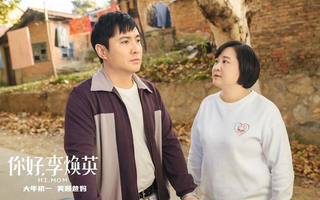 """""""Xin chào Lý Hoán Anh"""" bán vé 4.700 tỷ: Con gái ủng hộ mẹ cưới người yêu mình, làm Weibo dậy sóng vì trend khoe ảnh mẹ lúc trẻ - Ảnh 3."""