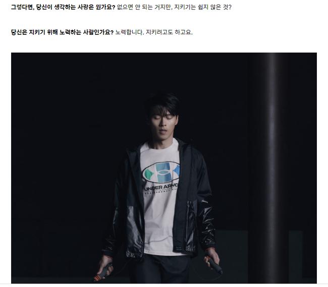 Hậu công khai hẹn hò Son Ye Jin, Hyun Bin tiết lộ bản thân đang rất cố gắng và nỗ lực bảo vệ tình yêu này - Ảnh 1.