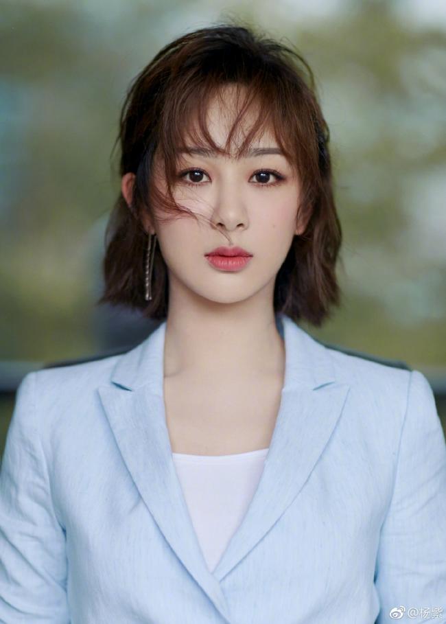 """Những mỹ nữ """"sự nghiệp thăng hoa, tình duyên bết bát"""" của Cbiz: Dương Tử chốt sổ, người ở vị trí số 1 xinh đẹp tới mức cả Châu Á đều ca tụng  - Ảnh 8."""