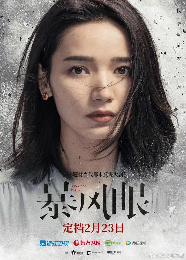 """Phim hot đầu năm lên sóng: Dương Mịch chính thức nên duyên với Trương Bân Bân """"Tam sinh tam thế Thập lý đào hoa"""" - Ảnh 6."""
