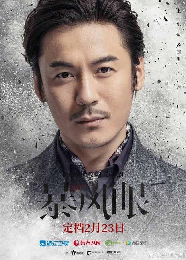 """Phim hot đầu năm lên sóng: Dương Mịch chính thức nên duyên với Trương Bân Bân """"Tam sinh tam thế Thập lý đào hoa"""" - Ảnh 5."""