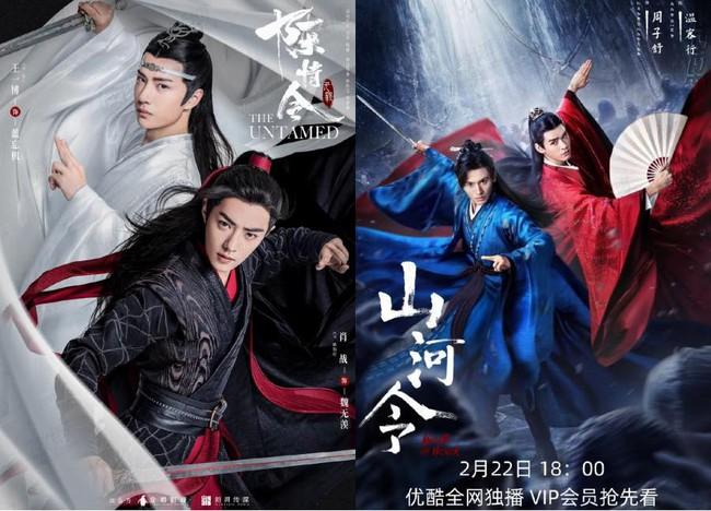 """Phim đam mỹ mới vừa nhá hàng đã bị tố đạo nhái """"Trần Tình Lệnh"""", netizen gọi tên Vương Nhất Bác - Tiêu Chiến - Ảnh 1."""