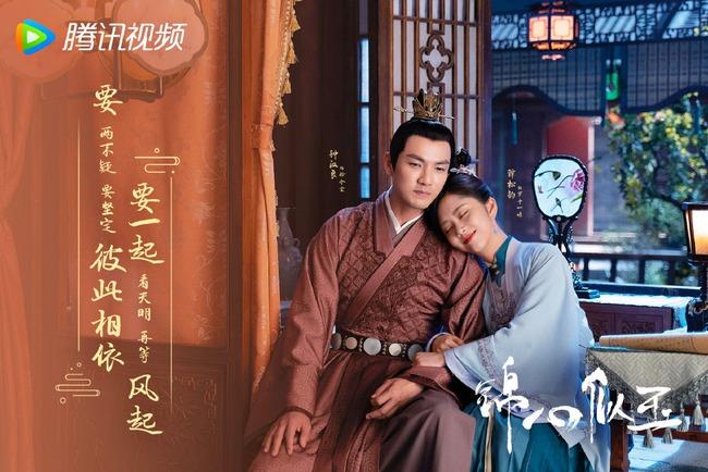 """Đỏ mặt với cảnh giường chiếu ôm ấp của Đàm Tùng Vận và """"ông chú U50"""" Chung Hán Lương  - Ảnh 4."""